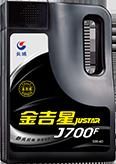 金吉星JUSTAR   J700F